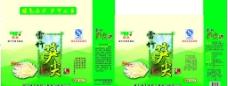 清水竹笋包装盒jpg图片