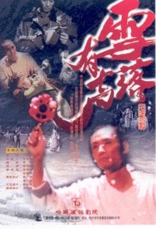 哈尔滨话剧院006
