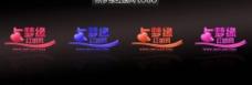 点梦缘红娘网logo设计图片