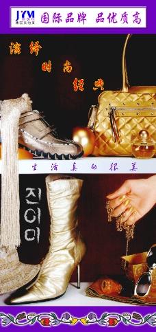 韩国真怡美0068