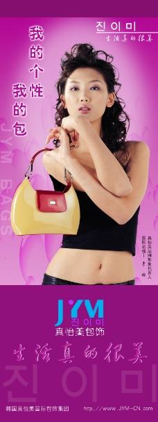 韩国真怡美0016