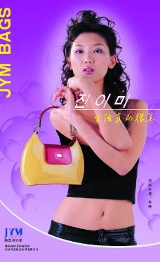 韩国真怡美0011