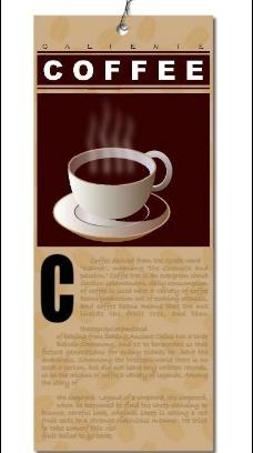 咖啡杯书签图片