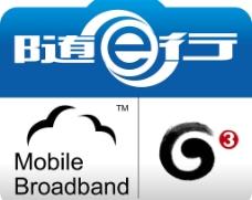 G3随e行标志图片
