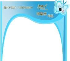 洁柔 蓝色拱门 蝴蝶 堆头上方造型图片