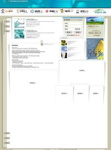 中文企业模板图片