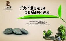 东方润龙II期DM单正面图片