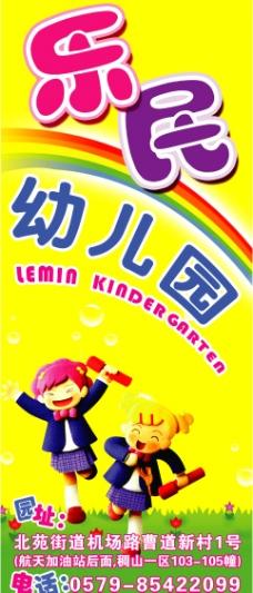 幼儿园图片