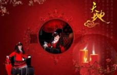 红烛娃娃图片