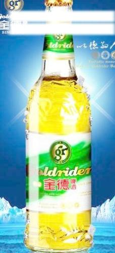 金德啤酒啤酒金德金德冰块冰山图片