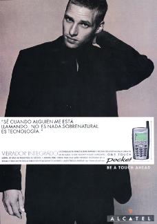 电脑电器0085
