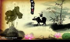 中国风—水墨荷花
