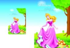 迪士尼公主彩芯封面001图片