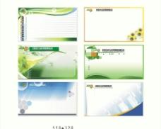 OA办公软件版头02图片