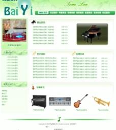 绿色清醒琴行模板图片
