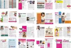 彩色医疗杂志图片