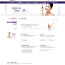 韩国美容公司网页模板系列一内页2图片