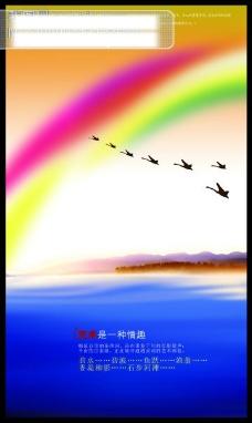 仙鹤彩虹广告设计psd分层素材
