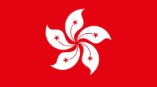 香港特别行政区区旗图片