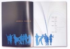 华北楼书专辑0058