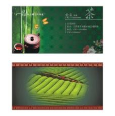 高档茶名片CDR图片