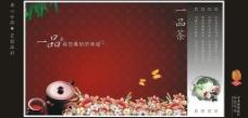 茶画设计 CDR图片