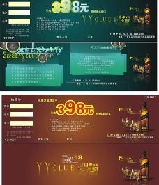 YY酒吧图片