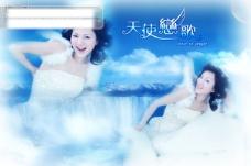 天使恋歌婚纱摄影PSD分层