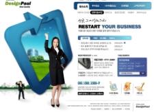 韩国商业网站模板图片