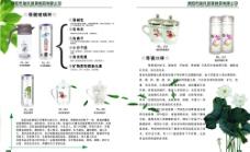 杯子画册企业设计图片