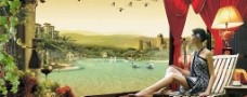 水岸绝版 地产广告图片