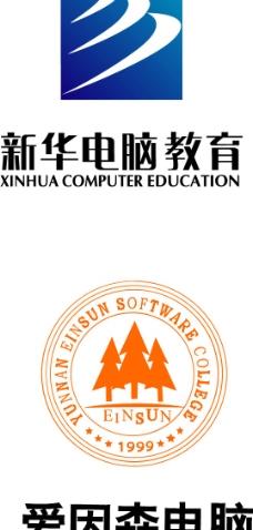 爱恩森新华电脑教育学校标志图片