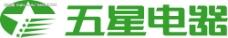 五星电器标志 Logo图片