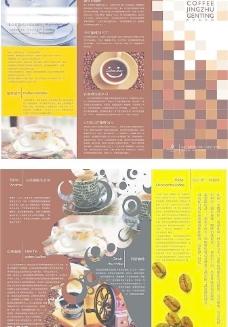 咖啡折页图片