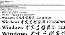 毛泽东字体精品