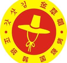 金草帽标志图片