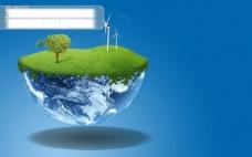 保护地球设计绿地