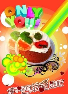 创意蛋糕图片
