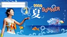 鞋广告设计 美女 气泡 鞋子 金鱼 广告设计模板 国内广告设计 源文件库 300DPI PSD 蓝色背景