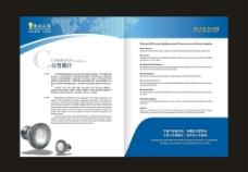 LED封套设计图片