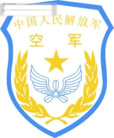 中国人民解放军臂章