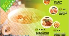 DM 国际风情餐厅图片