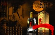 孔府酒坊图片