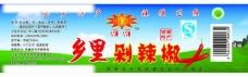 鄉里剁辣椒標簽圖片
