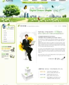 韩国社区文化网站模板图片