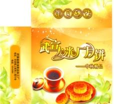 宣武食品月饼包装盒图片