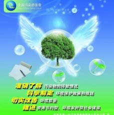 污染普查宣传画(一)图片