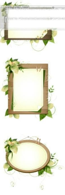 ppt 背景 背景图片 边框 模板 设计 相框 228_680