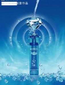 钻石微雕水广告创意设计图片