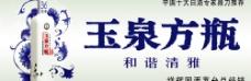 15全文字合肥中文网